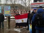 Митинг против запрета на Египет.
