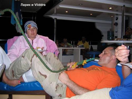 Ларик и Viddra
